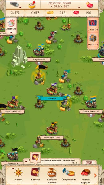 Empire Four Kingdoms Screen 4