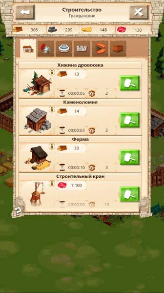 Empire Four Kingdoms Screen 3