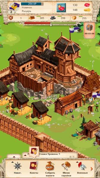 Empire Four Kingdoms Screen 2