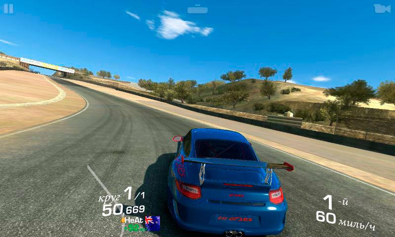 Real Racing 3 Скриншот 3