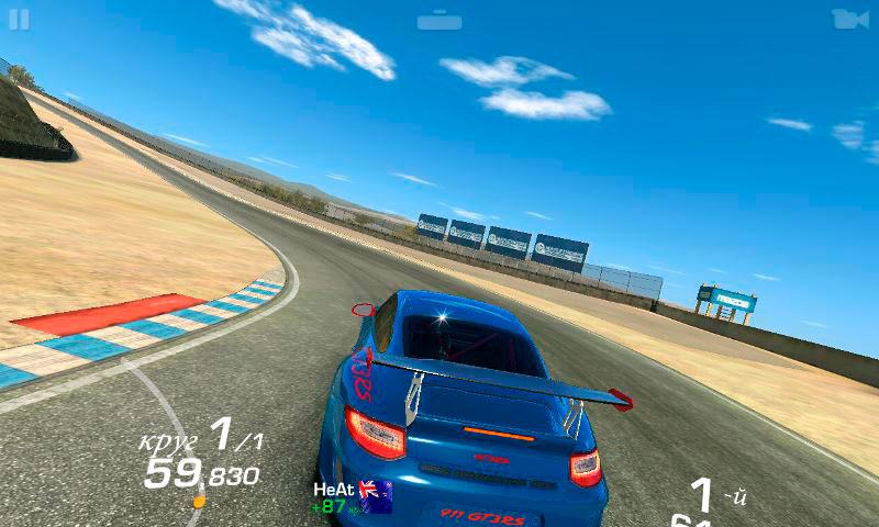 Real Racing 3 Скриншот 4