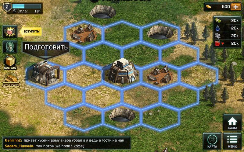 War of Nations скриншот 1