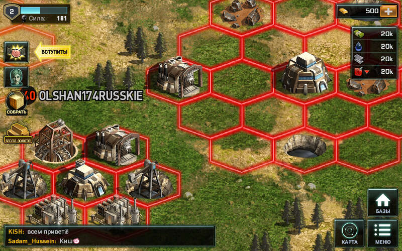 War of Nations скриншот 3
