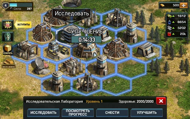 War of Nations скриншот 4