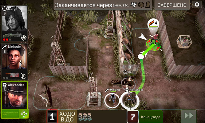 The Walking Dead No Man's Land скриншот 2