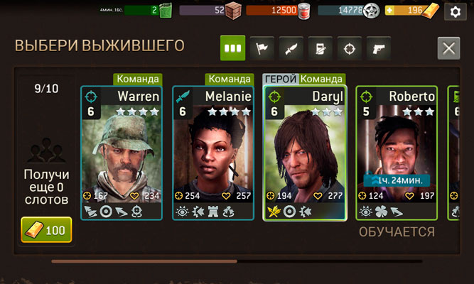 The Walking Dead No Man's Land скриншот 5