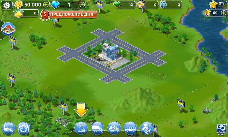 Виртуальный Город Playground