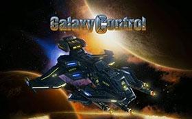 galaxycontol