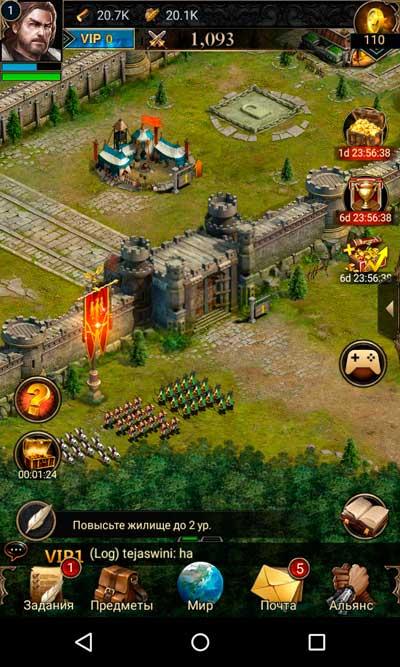 Clash of Queens скриншот 1