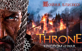 Throne Kingdom at War logo