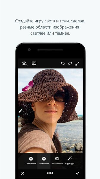 Adobe Photoshop Fix Screen 3