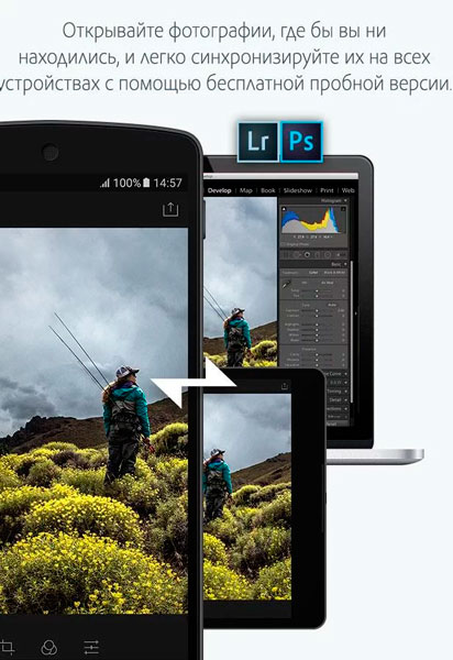Adobe Photoshop Lightroom Screen 4