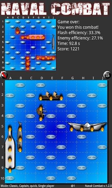 Морской бой. Скриншот