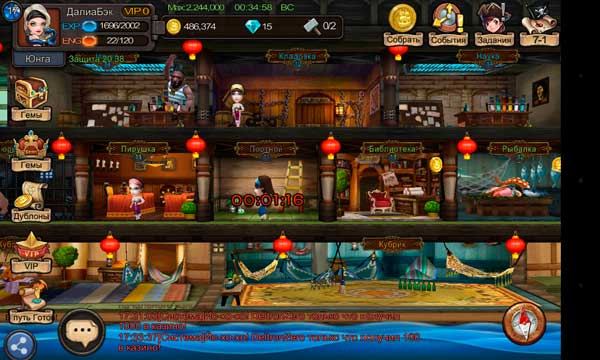 Rage of the Seven Seas Screen 4